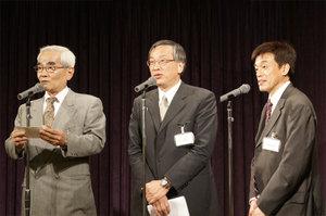 20100115_speech