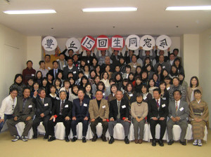 15kaisei_2012